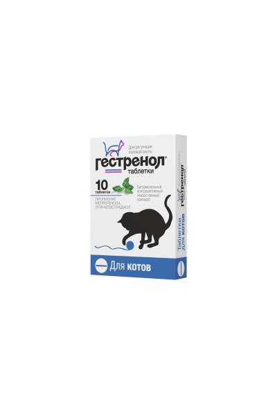 Астрафарм Гестренол таблетки для взрослых котов, регуляция половой охоты 10 таблеток