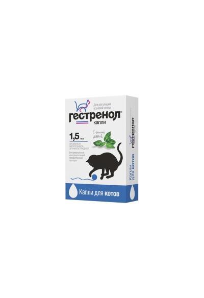 Астрафарм Гестренол капли для взрослых котов, регуляция половой охоты 1,5 мл