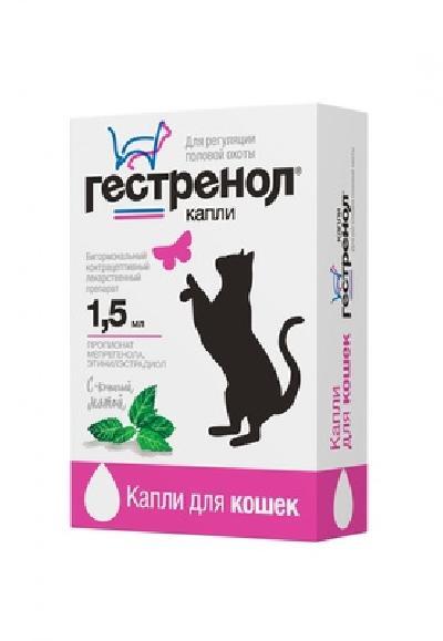 Астрафарм Гестренол капли для взрослых кошек, регуляция половой охоты 1,5 мл