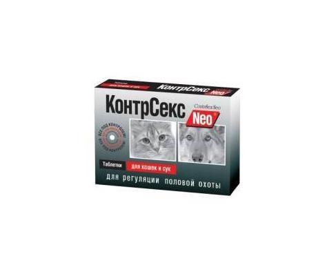Астрафарм КонтрСекс Neo таблетки для кошек и сук, для регуляции половой охоты 10 таблеток