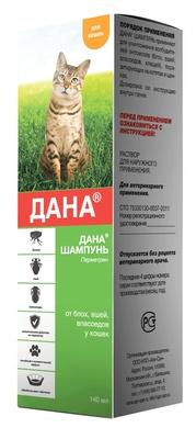 Apicenna Дана шампунь для кошек от блох, клещей, вшей, 0,140 кг, 25292
