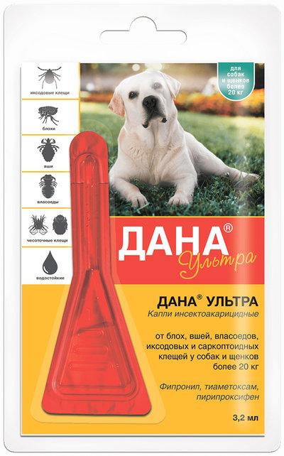 Apicenna Дана Ультра капли для собак и щенков более 20 кг против блох, вшей и власоедов 1 пипетка