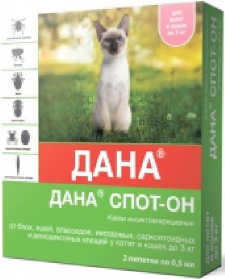 Apicenna Дана Спот-Он капли для котят и кошек до 3кг, борьба с эктопаразитами 2 пипетки