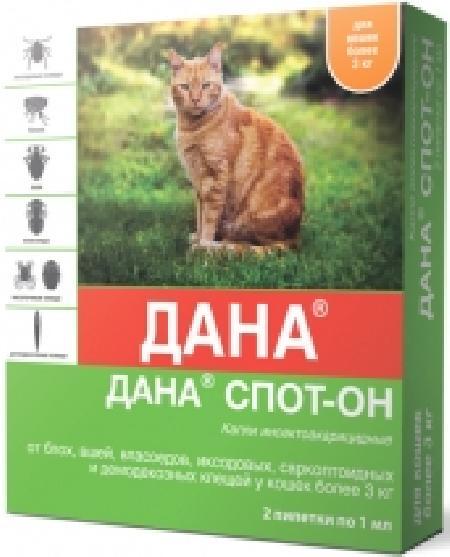 Apicenna Дана Спот-Он капли для взрослых кошек более 3 кг, борьба с эктопаразитами 3 пипетки