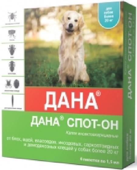 Apicenna Дана Спот-Он капли для щенков и собак более 20 кг, борьба с эктопаразитами 4 пипетки