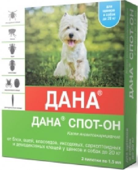 Apicenna Дана Спот-Он капли для щенков и собак до 20 кг, борьба с эктопаразитами 2 пипетки