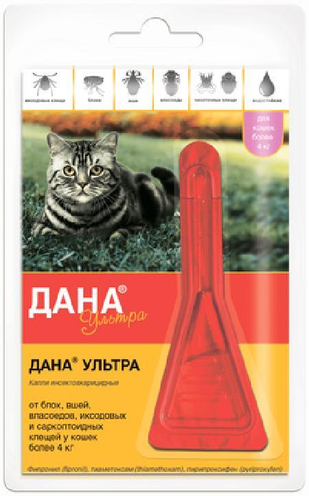 Apicenna Дана Ультра капли для кошек и котят более 4 кг, против эктопаразитов 0,64 мл