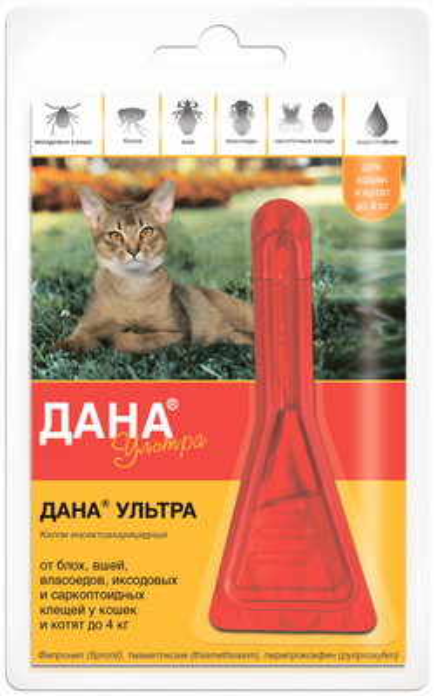Apicenna Дана Ультра капли для кошек и котят до 4 кг, против эктопаразитов 1 пипетка