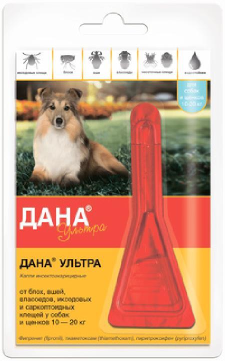 Apicenna Дана Ультра капли для собак и щенков 10-20 кг против блох, вшей и власоедов 1 пипетка
