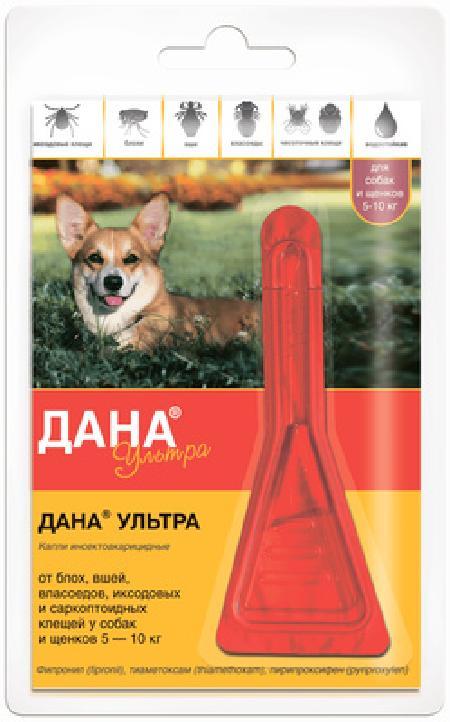 Apicenna Дана Ультра капли на холку для собак и щенков 5-10 кг,1 пипетка 0,8 мл, 0,013 кг, 40644