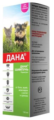 Apicenna Дана шампунь для котят и щенков от блох, клещей, вшей, 0,135 кг, 40723