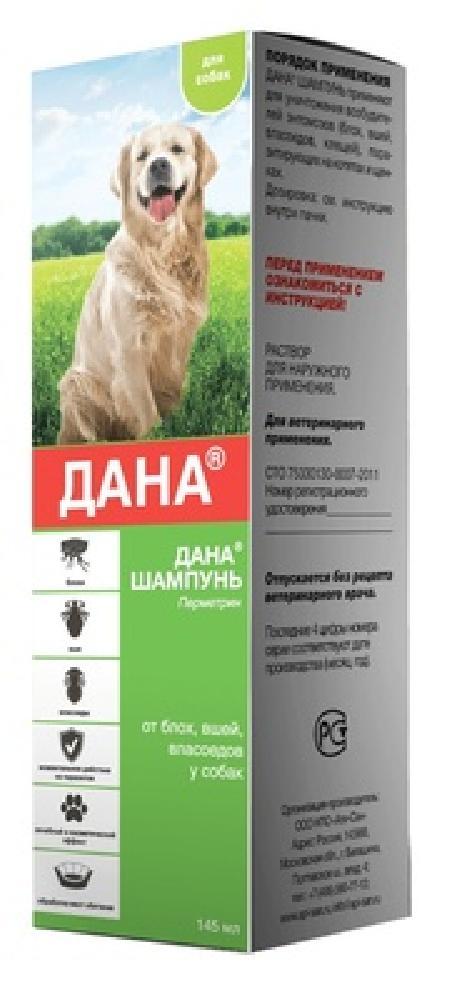 Apicenna Дана шампунь для собак от блох, клещей, вшей, 0,145 кг