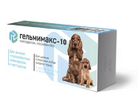 Apicenna Гельмимакс-10 для щенков и взрослых собак средних пород, 2 таблетки по 120 мг , 0,005 кг