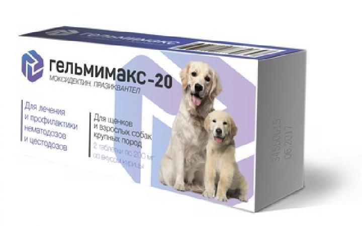 Apicenna Гельмимакс-20 для щенков и взрослых собак крупных пород, 2 таблетки по 200 мг , 0,005 кг, 40416