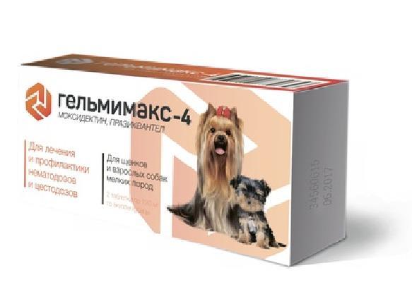 Apicenna Гельмимакс-4 для щенков и взрослых собак мелких пород, 2 таблетки по 120 мг, 0,005 кг