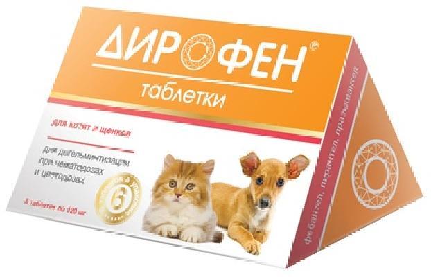 Apicenna Дирофен плюс таблетки от глистов для котят и щенков, 6 таблеток по 120 мг, 0,010 кг