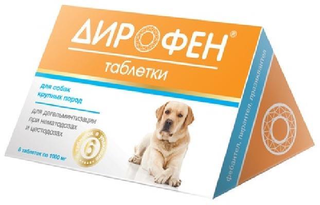 Apicenna Дирофен плюс таблетки от глистов для крупных собак, 6 таблеток по 1000 мг, 0,019 кг