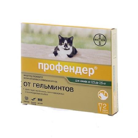Bayer Golden Line Профендер капли для котят и кошек 0,5-2,5 кг, антигельминтик 2 пипетки