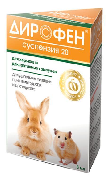 Apicenna Дирофен от глистов для грызунов, суспензия (тыквенное масло), 0,005 кг