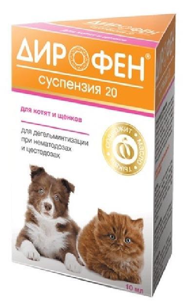 Apicenna Дирофен от глистов для котят и щенков, суспензия (тыквенное масло), 0,006 кг