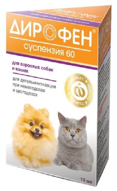 Apicenna Дирофен от глистов для собак и кошек, суспензия (тыквенное масло), 0,007 кг