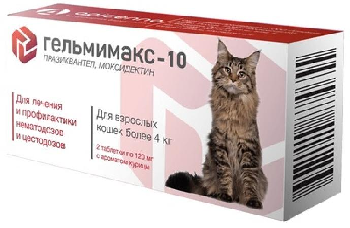 Apicenna Гельмимакс-10 для взрослых кошек более 4кг, 2 таблетки по 120 мг , 0,007 кг, 36451