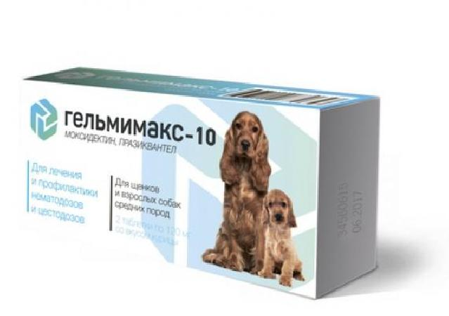 Apicenna Гельмимакс-10 для щенков и взрослых собак средних пород, 2 таблетки по 120 мг , 0,005 кг, 14001