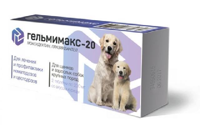 Apicenna Гельмимакс-20 для щенков и взрослых собак крупных пород, 2 таблетки по 200 мг , 0,005 кг