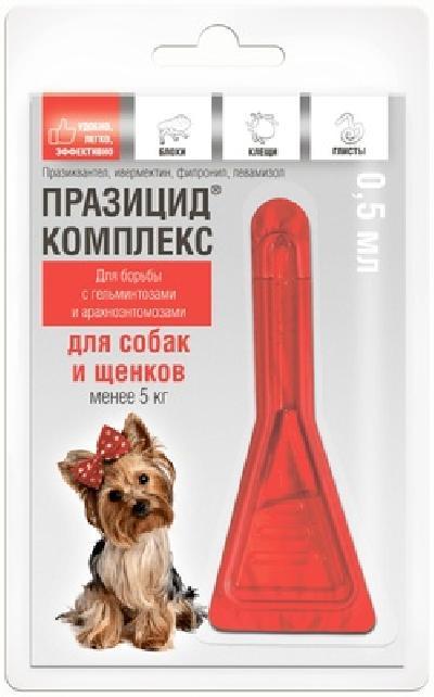 Apicenna Празицид-комплекс для собак и щенков менее 5 кг 0,5 мл