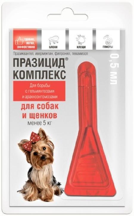 Apicenna Празицид-Комплекс 3 в 1 для собак и щенков до 5 кг: от глистов, клещей, вшей, 1пипетка, 0,010 кг, 35906