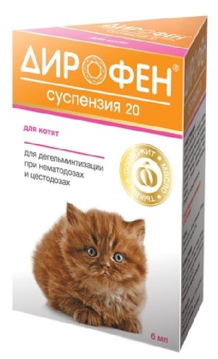 Api-San Дирофен суспензия для котят и щенков, антигельметик, с тыквенным маслом 6 мл