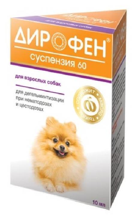 Api-San Дирофен суспензия для собак, для дегельминтизации, с тыквенным маслом 10 мл