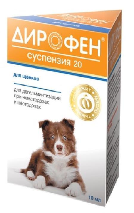 Api-San Дирофен суспензия для щенков, для дегельминтизации, с тыквенным маслом 10 мл