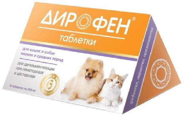 Apicenna Дирофен плюс таблетки от глистов для кошек и собак, 6 таблеток по 200 мг, 0,011 кг