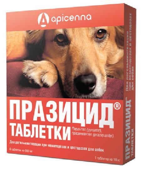 Apicenna Празицид таблетки для собак, для дегельминтизации 6 таблеток