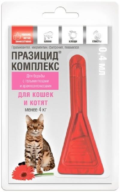 Apicenna Празицид-Комплекс 3 в 1 для котят и кошек менее 4 кг: от глистов, клещей, вшей, 1пипетка, 0,010 кг