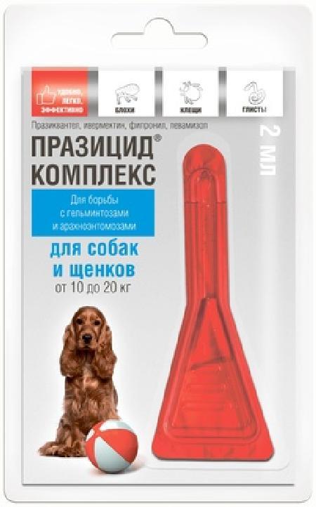 Apicenna Празицид-Комплекс 3 в 1 для собак и щенков 10-20 кг: от глистов, клещей, вшей, 1пипетка, 0,010 кг