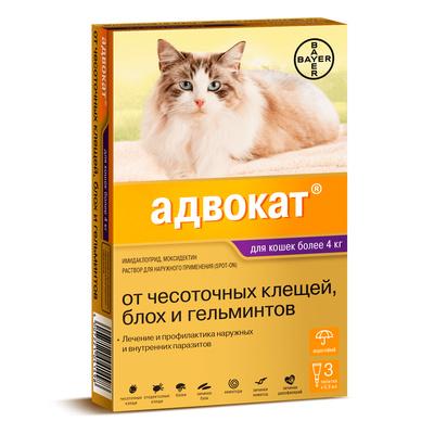 Bayer Адвокат капли для котят и кошек 4-8 кг, от клещей и блох 3 пипетки