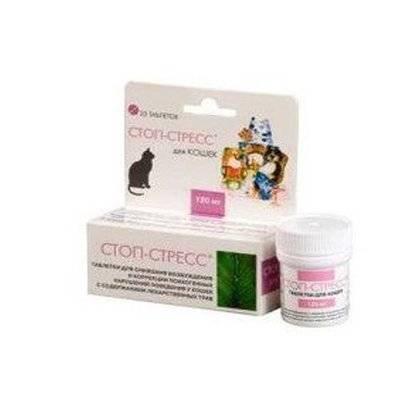 Apicenna Стоп-Стресс таблетки для кошек, снижение возбуждения и коррекция поведения 15 таблеток