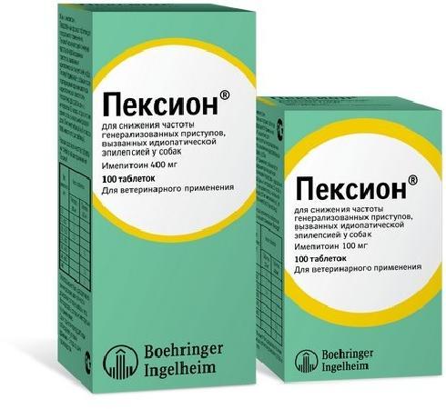 Boehringer Ingelheim Пексион противоэпилептическое средство для собак 100 мг, 100 таблеток