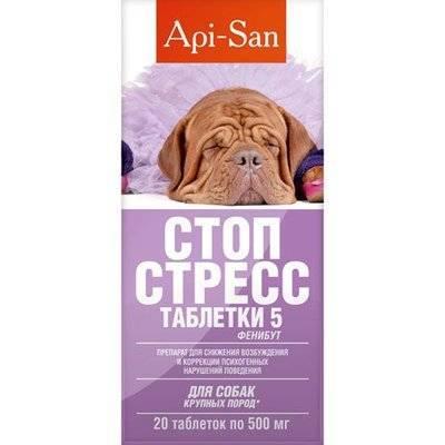 Apicenna Стоп-Стресс для собак до 30кг, 20таб., 0,020 кг