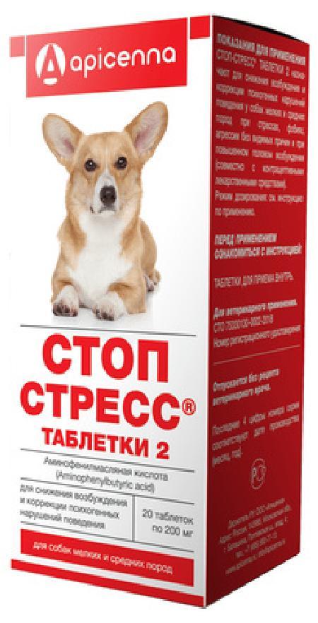 Apicenna Стоп-Стресс таблетки для собак малых и средних пород, успокоительный препарат 20 таб