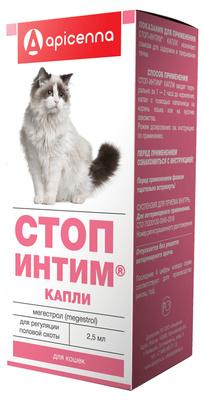 Apicenna Стоп-Интим капли для кошек (контрацепция), 0,002 кг, 22253