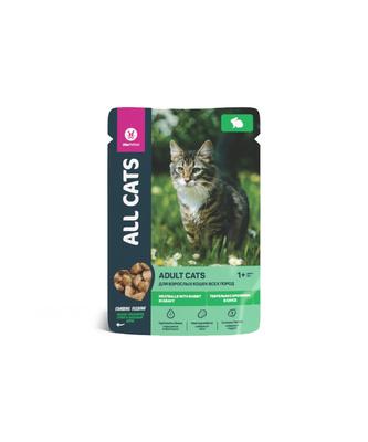 All Cats ВИА Паучи с кроликом для кошек, 0,085 кг, 300100783