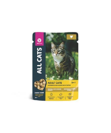 All Cats ВИА Паучи с курицей для кошек, 0,085 кг, 400100783