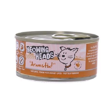 Barking Heads (снят с производства) Консервы для кошек (банка) с индейкой Аппетитная индейка WDS100 Wet Drumstix, 0,1 кг, 20655, 100100785