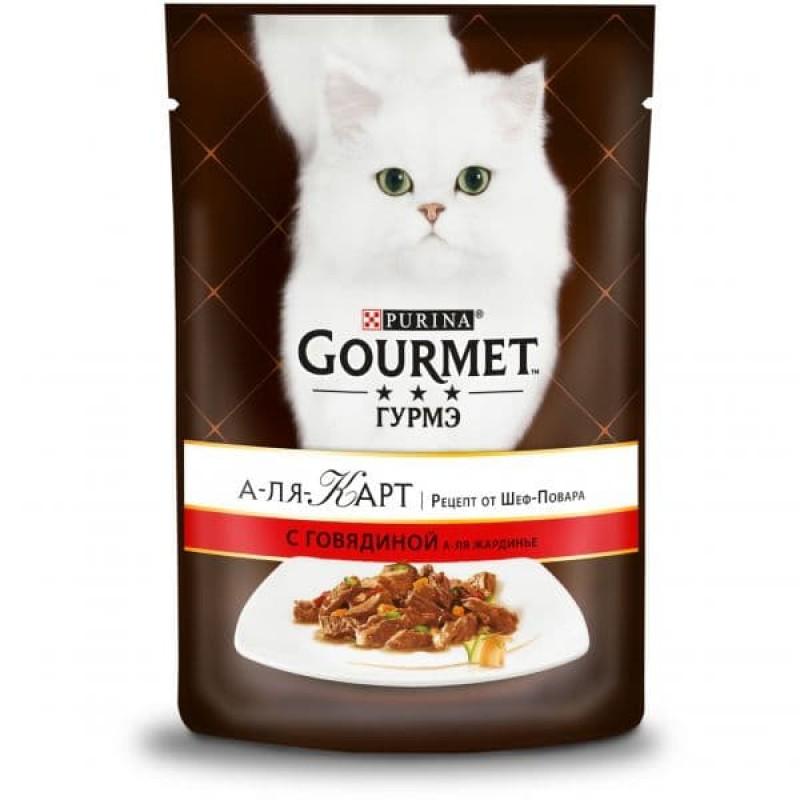 Gourmet A La Carte влажный корм для взрослых кошек всех пород, говядина с овощами 85 гр