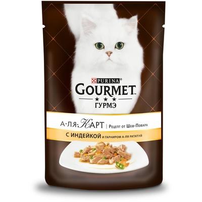 Gourmet A La Carte влажный корм для взрослых кошек всех пород, индейка с овощами 85 гр