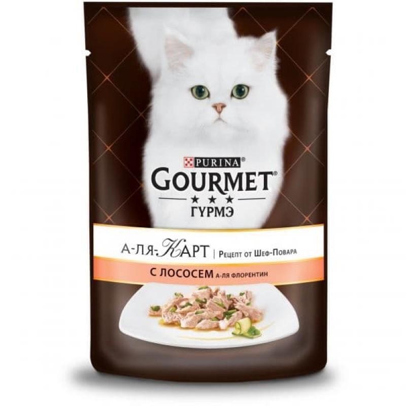 Gourmet A La Carte влажный корм для взрослых кошек всех пород, лосось с овощами 85 гр