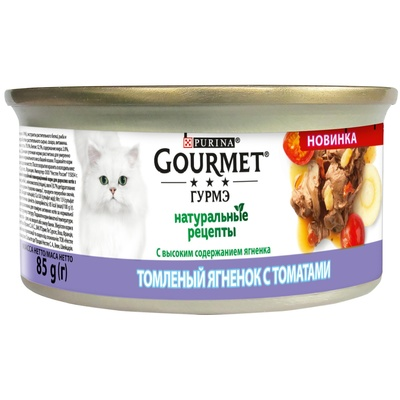 Gourmet Консервы для кошек Натуральные Рецепты Ягненок с томатами 12425610, 0,085 кг